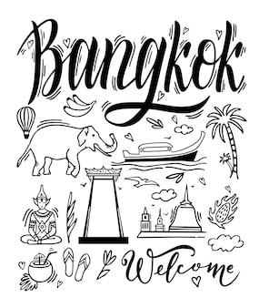 バンコクタイとランドマーク旅行アトラクションタイのタイポグラフィのベクトル記号を設定します