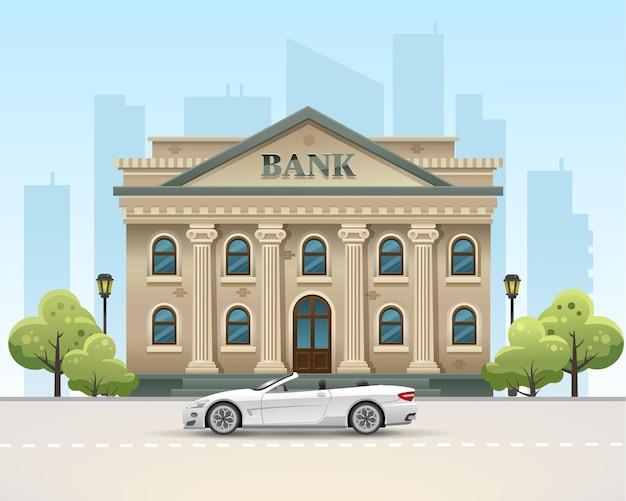 Здание банка. банк в городе. машина стоит у банка. иллюстрация