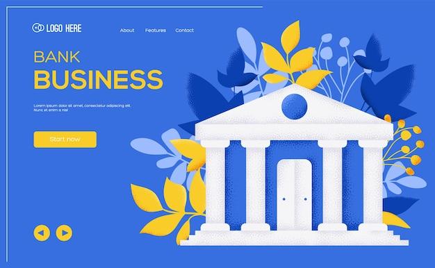 銀行の建物のコンセプトチラシ、ウェブバナー、uiヘッダー、サイトに入る。木目テクスチャとノイズ効果。