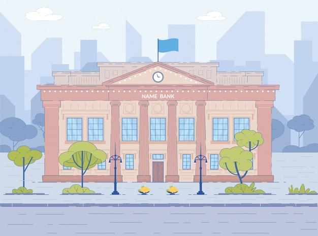 銀行の建物のファサードの外観