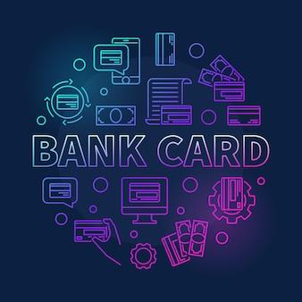 Значки наброски концепции банковской карты