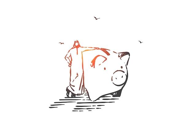 은행 예금 투자 개념 스케치 그림