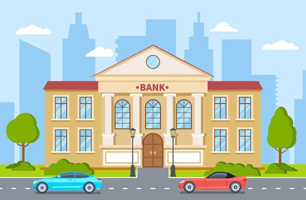 Внешний вид банка с колоннами на улице в городском пейзаже