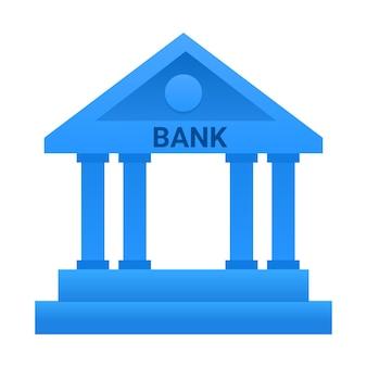白い背景の上の銀行のアイコン