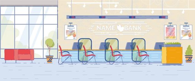 Банк офисное пространство с прилавком или письменным столом.