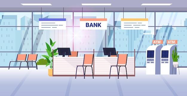 Интерьер офиса банка с банкоматом и столами для персонала, холл корпоративной комнаты с мебелью и банкоматами