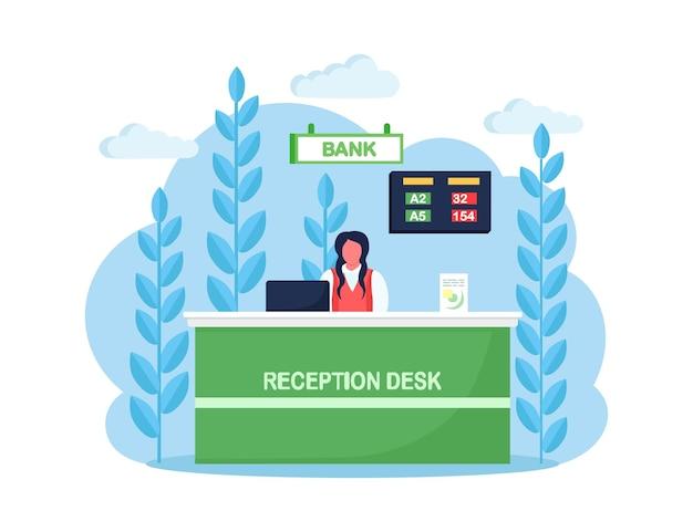 Приемная в офисе банка, стойка с сотрудником, менеджер-консультант