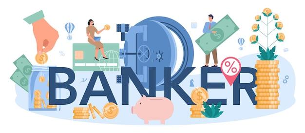 銀行家の活版印刷ヘッダー