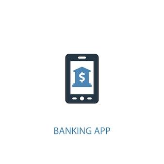 뱅킹 앱 개념 2 컬러 아이콘입니다. 간단한 파란색 요소 그림입니다. 은행 앱 개념 기호 디자인입니다. 웹 및 모바일 ui/ux에 사용 가능