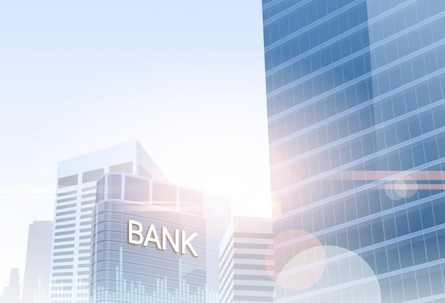 Банковский бизнес баннер финансы сберегательный банк здание силуэт город фон
