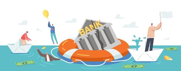 Понятие банкротства. персонажи-бизнесмены плавают вокруг здания тонкого берега на спасательном круге, пытаясь выжить во время финансового кризиса. люди на бумажных кораблях и воздушном шаре. векторные иллюстрации шаржа