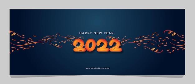 バルーン効果のバナー2022番号。幸せな2022年の新年の背景。