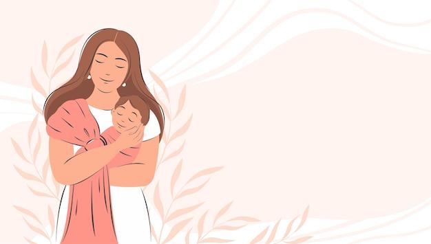 Баннер о беременности и материнстве с местом для текста мама и новорожденный ребенок