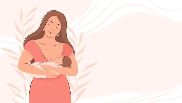 妊娠と母性についてのバナーとテキストの場所母が赤ちゃんに乳房を与えている