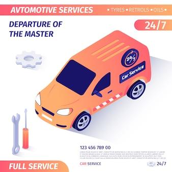 Banner advertises departure of master for car repair