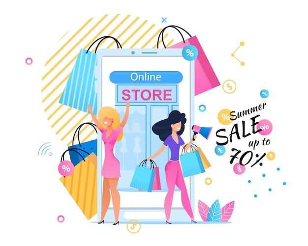 Banner advertising summer sales in online store.