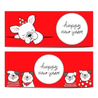 Фон баннер милый мопс в красный цвет на новый год
