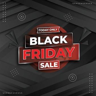Баннер черная пятница продажа в современном дизайне шаблона