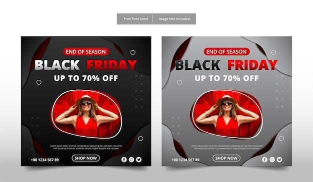 Баннер черная пятница продажа шаблон дизайна баннера в социальных сетях.
