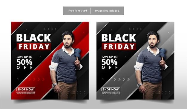 Баннер черная пятница в социальных сетях.