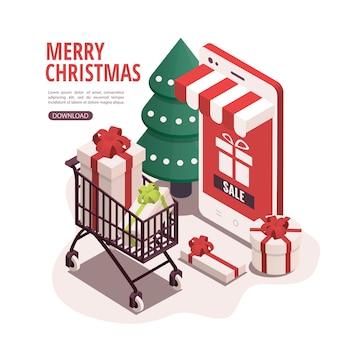 Баннер с покупкой рождественских подарков