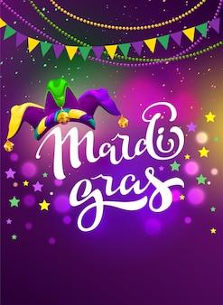 Banner for carnival mardi gras. garland flag, handwritten text and clown cap symbol of masquerade.