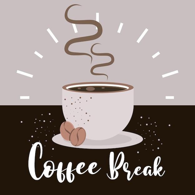배너 커피 브레이크