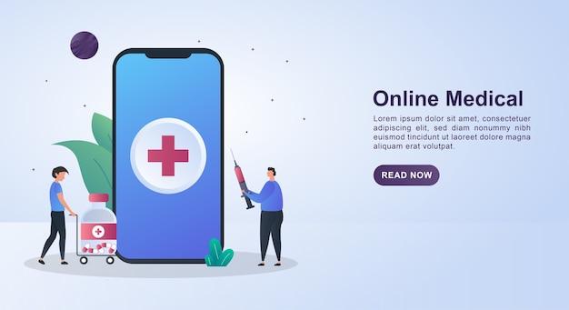 화면에 의료 상징으로 온라인 의료의 배너 개념.