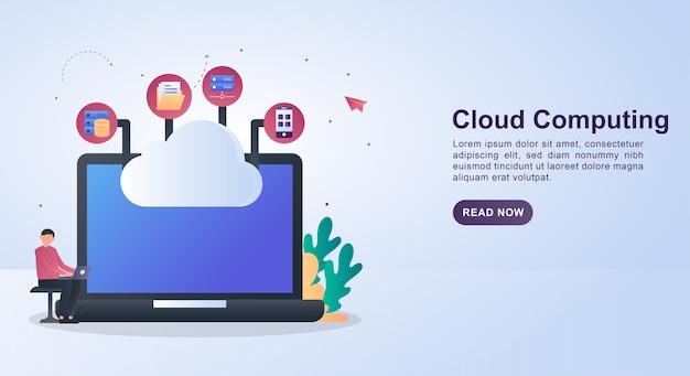 컴퓨터 기술을 연결하는 구름의 배너 개념.