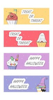 Banner cupcake monster sweet cute  horizontal