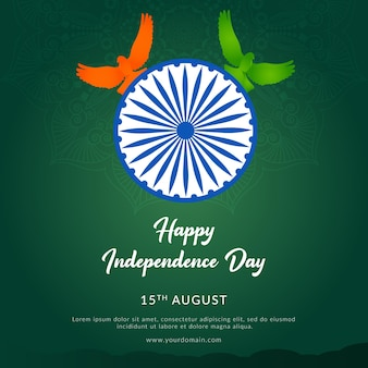 Banner design of 15 august happy independence day template
