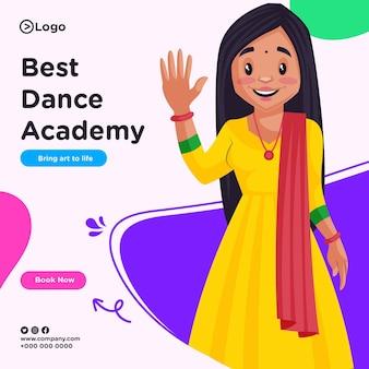 Banner design of best dance academy in cartoon style