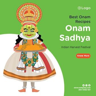Banner design of best onam recipes template