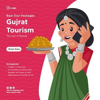 Banner design of best tour packages of gujrat tourism Premium Vector