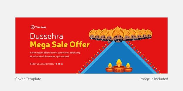 Banner design of big happy dussehra sale indian festival template