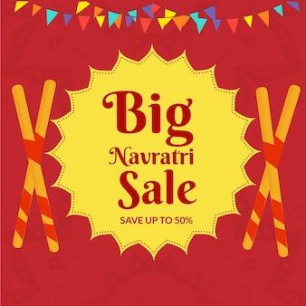 Banner design of big navratri sale template