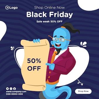 Banner design of black friday sale template