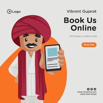 Banner design of book us online template Premium Vector