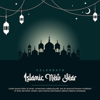 Banner design of celebrate islamic new year template