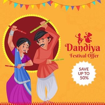 Banner design of dandiya festival offer template