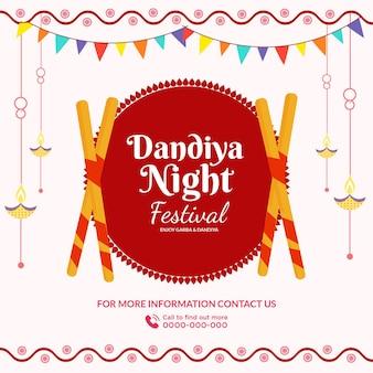 Banner design of dandiya night festival template