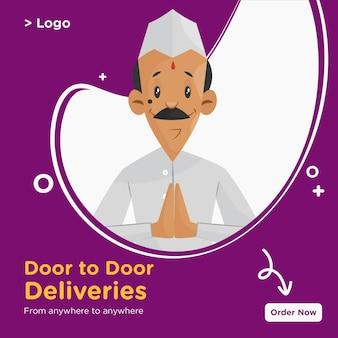 Banner design of door to door deliveries