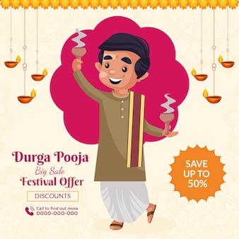 Banner design of durga pooja big sale festival offer cartoon style template