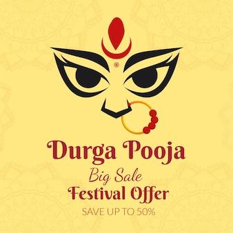 Banner design of durga pooja big sale festival offer template