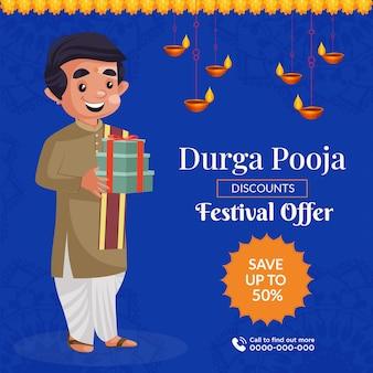 Banner design of durga pooja discount festival offer cartoon style template