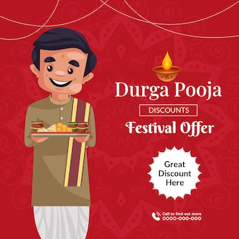 Banner design of durga pooja  festival offer template
