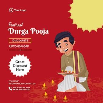 Banner design of durga pooja festival sale template