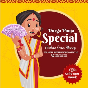 Banner design of durga pooja special online learn money template