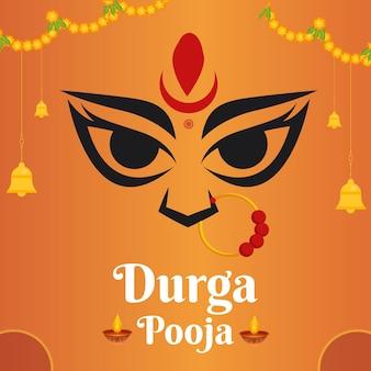 Banner design of durga pooja template