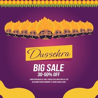 Banner design of dussehra big sale indian festival template